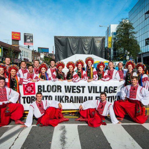 The Bloor West Village Toronto Ukrainian Festival