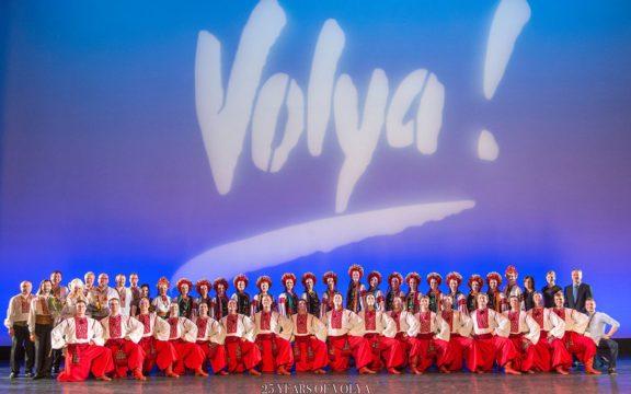 25 Years of Volya tour, October 10, 2014