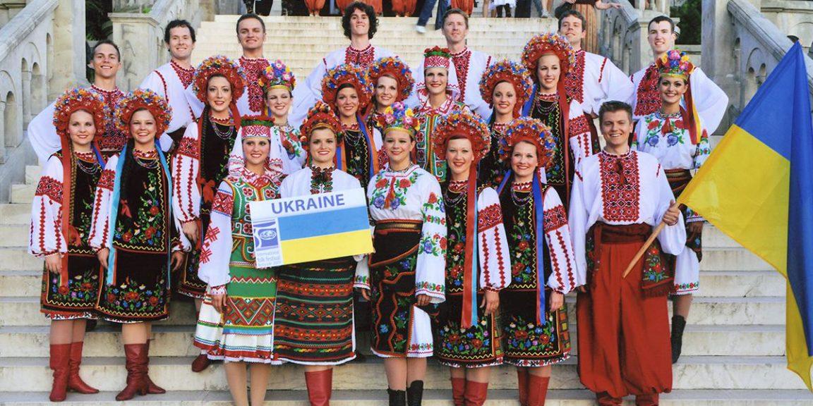 Serbia 2009