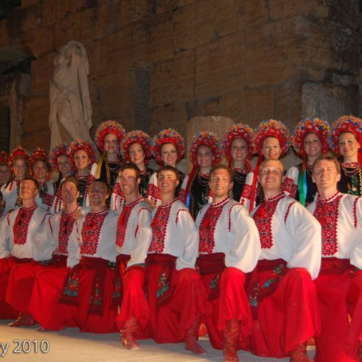 Turkey (Istanbul, Izmir, Denizli and Iskenderun) 2010