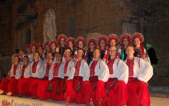Turkey 2010 tour