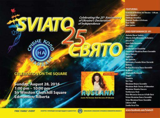 SVIATO 25 – Celebration on the Square!