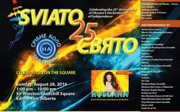 SVIATO 25 – Celebration on the Square!