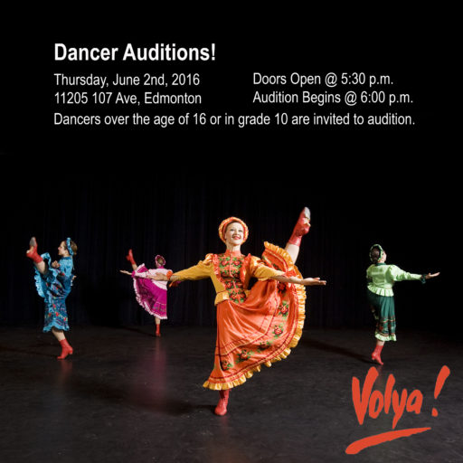 Spring Auditions!