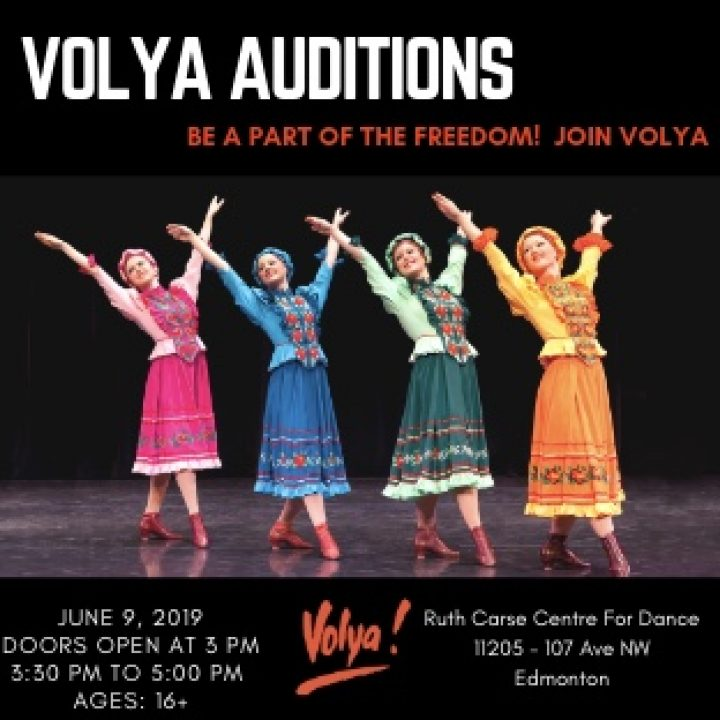 Spring Auditions