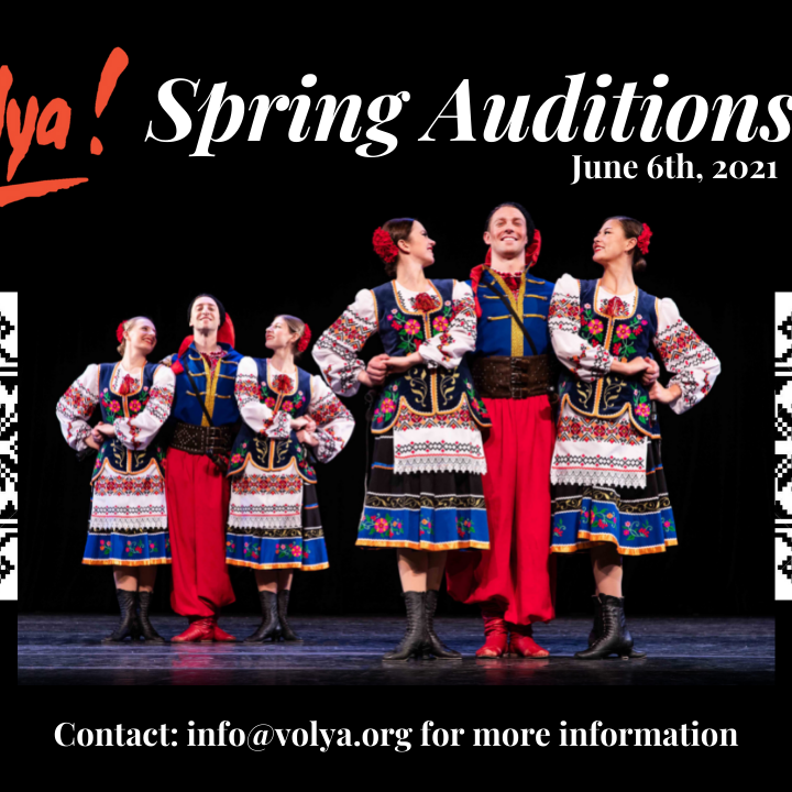 Spring Auditions 2021